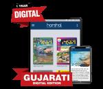 Safari Magazine Digital Subscription