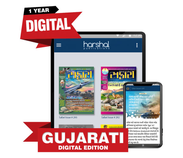Safari Magazine Digital Subscription